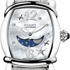 A luxurious combination of ceramic and steel in the new ladies watch Ellicott Lady's Moon Watch at BaselWorld 2012