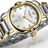 BaselWorld 2012: new collection Vicomte by Emile Chouriet