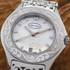 Women wristwatch Lois Hill � 6156 on exhibition Baselworld 2012