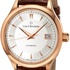 BaselWorld 2012: Carl F. Bucherer Presents a Novelty - Manero Auto Date Watch - dedication to the 60s...