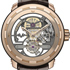 BaselWorld 2012: DeWitt has introduced a Twenty-8-Eight Skeleton Tourbillon Watch - a unique mechanic, opened to eyes