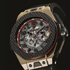 Hublot: Big Bang Ferrari Magic Gold Watch China Limited Edition Watch, dedicated to the 20th anniversary of Ferrari in China