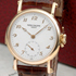 Unique Patek Philippe Watch with Minute Repeater at Antiquorum