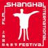 Jaeger-LeCoultre Company at the XV Shanghai International Film Festival