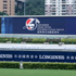 Longines - an official partner of Hong Kong International Races