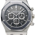 Audemars Piguet Presents Royal Oak Leo Messi Limited Edition Watch