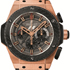 Novelty, introduced in a limited edition: Hublot F1 � King Power Great Britain Watch