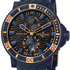 Ulysse Nardin - official sponsor of the Monaco Yacht Show 2012