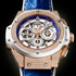 Sleek New King Power «305» Watch by Hublot