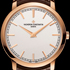 Novelty by Vacheron Constantin - Patrimony Traditionnelle Self-Winding Watch
