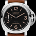 Panerai presents two exclusive models for the Moscow boutique of Officine Panerai: Luminor Marina - 44 mm Watch and Radiomir 10 Days GMT - 47 mm Watch