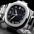 New Nautilus Watch by Patek Philippe
