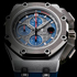 New Audemars Piguet Royal Oak Offshore Michael Schumacher Platinum Watch