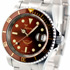Novelty by Squale - 20 Atmos Root Beer Watch