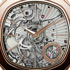 SIHH 2013: New Emperador Coussin XL Ultra-Thin Minute Repeater Watch by Piaget