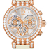 New ladies watch Premier Large Chronograph by Harry Winston - Diamond feast for the eyes!