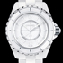 BaselWorld 2013: J12 White Phantom by Chanel