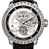 New Twenty-8 Skeleton Tourbillon Timepiece by DeWitt for Only Watch 2013