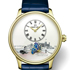 The Loving Butterfly Timepiece by Jaquet Droz for Only Watch 2013