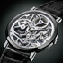 Altiplano Skeleton 1200S Timepiece by Piaget for Only Watch 2013