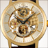 Vintage Model by Orient - Vintage Skeleton Limited Edition