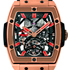 Original New MP-06 SENNA Timepiece by Hublot and a race driver Bruno Senna