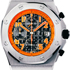 Summer Novelty - Royal Oak Offshore Volcano Watch by Audemars Piguet