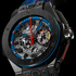 New Hublot Big Bang Ferrari Beverly Hills Timepiece