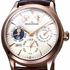 Jaeger-LeCoultre and its new wristwatch Master Eight Days Perpetual 40