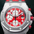 Royal Oak Offshore Chronograph Rhône-Fusterie by Audemars Piguet