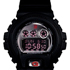 New G-Shock x Eminem Limited Edition 30th Anniversary Timepiece