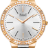Novelty by Piaget - Dancer 2 Tones
