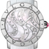 New Bvlgari-Bvlgari Watch for the beautiful half of the planet