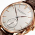 Moritz Grossmann Represents ATUM Timepiece