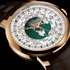 Vacheron Constantin Presents Patrimony Traditionnelle World Time for Mexico