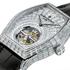 Malte Tourbillon Timepiece by Vacheron Constantin