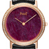 Altiplano Collection by Piaget