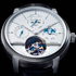 SIHH 2014: Master Grande Tradition Tourbillon Cylindrique by Jaeger-LeCoultre