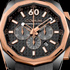Corum Presents Admiral`s Cup AC-One 45 Chronograph Timepiece