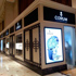 New Corum Boutique in Macau