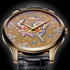 L.U.C XP 2014 Year of the Horse by Chopard