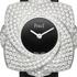 Limelight Blooming Rose by Piaget