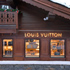Temporary Boutiques of Louis Vuitton and Chanel in Courchevel