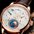 At SIHH 2014 Jaeger Le-Coultre Presents Duometre Unique Travel Time Watch