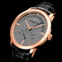 New Timepiece by Vacheron Constantin Specifically for Dubail Boutique