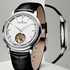 SIHH 2014: Master Ultra-Thin Minute Repeater Flying Tourbillon by Jaeger-LeCoultre