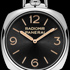 SIHH- 2014: pocket watches by Officine Panerai