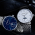 Adding Style to Manufacture: The Slimline Moonphase Manufacture