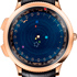 SIHH-2014: Midnight Planétarium Poetic Complication by Van Cleef and Arpels