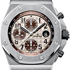 SIHH-2014: Royal Oak Offshore Safari Vintage by Audemars Piguet